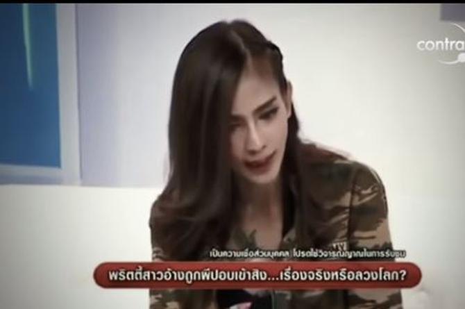 Modelo tailandesa es poseída por espíritu demoníaco ¡en plena entrevista! (+VIDEO)